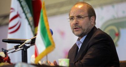 رئيس مجلس الشورى الإيراني يعلن إصابته بفيروس كورونا image