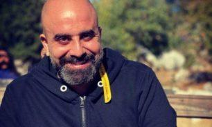 """هشام حداد """"الله يلطف"""" image"""