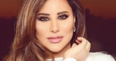 """نجوى كرم تُصلي مع الحبر الأعظم.. """"من أجل العراق ولبنان"""" image"""