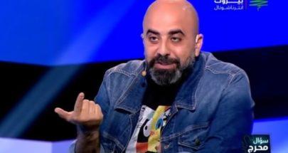 هشام حداد يتوقع image