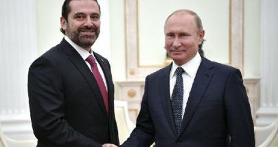 تواصل غير مباشر بين الاسد والحريري عبر روسيا image