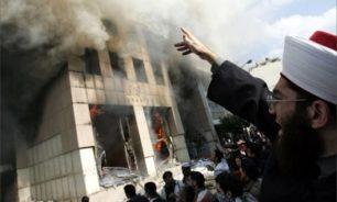 هل يُكرّر سيناريو احراق قنصلية الدنمارك في الاشرفية؟ image