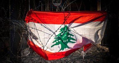 هل تنفذ اسرائيل عملية في لبنان شبيهة باغتيال العالم الايراني؟ image