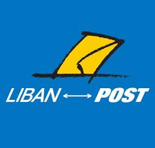موظفون من ليبان بوست واصلوا اعتصامهم للمطالبة بتسوية أوضاعهم image