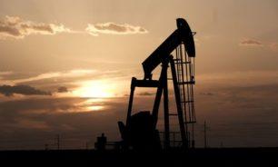تراجع أسعار النفط image