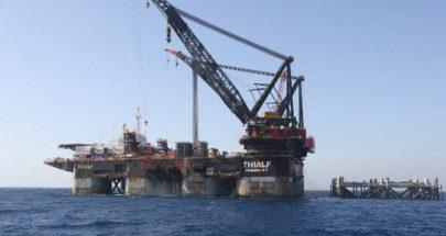 """""""الغاز في الشرق الوسط هو عامل تنمية مستدامة""""... ماذا عن لبنان؟ image"""