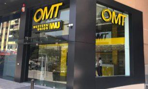 الاطّلاع على الصحيفة العقارية اختيارياً عبر OMT image