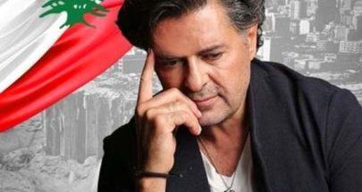"""راغب علامة يعيد التأكيد :""""أيها اللبنانيون طار البلد"""" image"""