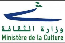 وزارة الثقافة: تحضير الجناح اللبناني للمشاركة في بينالي البندقية للفنون image