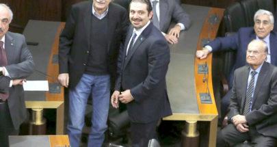"""الحريري - جنبلاط: العلاقة """"المشفّرة""""! image"""