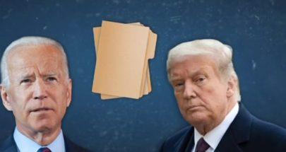 بين ترامب وبايدن... كيف ستتغير السياسة الأميركية حيال إيران؟ image