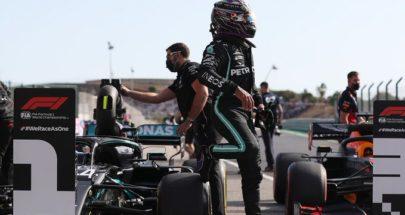 هاميلتون ينطلق أولا في جائزة البرتغال للفورمولا 1 image