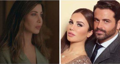 """يوسف الخال ونيكول سابا يعلقان على كليب """"إلى بيروت الأنثى"""" image"""