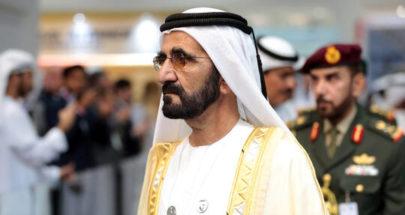 الإمارات: أمر بالإفراج عن 472 سجينا من كافة الجنسيات image