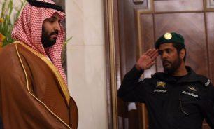 صحيفة أجنبية: ابن سلمان تراجع عن التطبيع مع إسرائيل بعد فوز بايدن image
