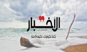 """الإدعاء على """"الأخبار"""" لاتهامها البطريرك الراعي بـ""""العمالة"""" image"""