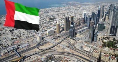 وزارة الصحة الإماراتية: تطعيم 50% من السكان بنهاية اذار المقبل image