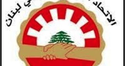 الاتحاد العمالي أدان إطلاق العدو الرصاص على مصلي المسجد الاقصى image