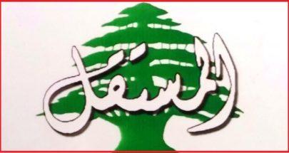 التيار المستقل: لحكومة عسكريين تنتشل الوطن من الازمات image