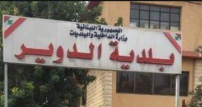 بلدية الدوير: ثلاث إصابات جديدة وثلاث حالات شفاء image