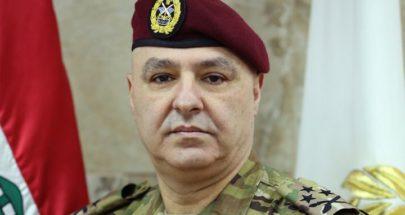 العماد عون بمناسبة العيد ٧٦ للجيش: كونوا يقظين لمواجهة هذه التحديات image
