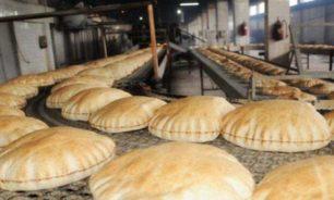 سعر ربطة الخبز... إلى 3000 ليرة؟ image