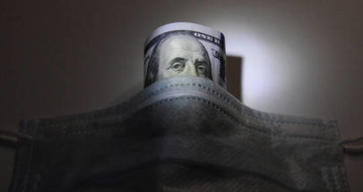 إرتفاع طفيف في سعر صرف الدولار... إليكم كيف أُقفل! image