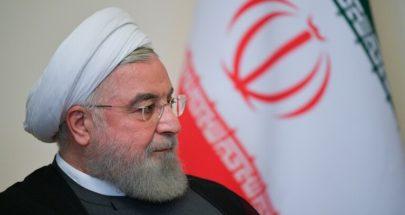 روحاني: لا يمكن لإيران أن تواصل الالتزام بالاتفاق النووي من طرف واحد image
