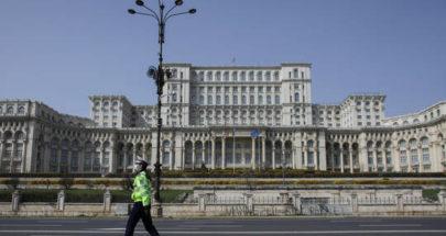 القبض على المشتبه به الرئيسي بجريمة قتل أردني في رومانيا image