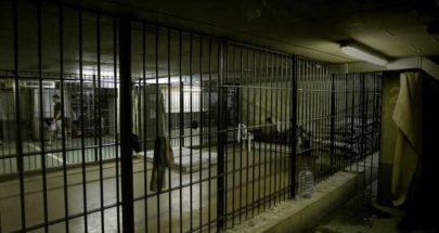 قوى الامن تتابع حالات كورونا في السجون image