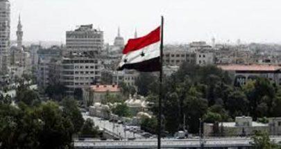"""تجريد سوريا من """"حقوقها"""" في منظمة دولية image"""