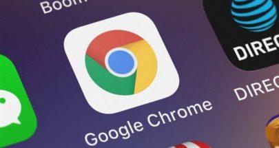"""قريبا... متصفح """"غوغل كروم"""" يتوقف عن العمل في ملايين أجهزة الحاسوب image"""