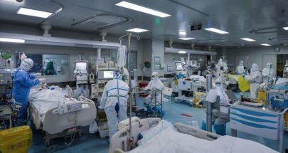 إنخفاض ملحوظ في عدد إصابات كورونا... فماذا عن الوفيات؟ image