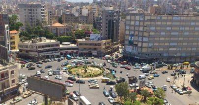 لقاء أحزاب طرابلس ثمن قرار مجلس النواب المتعلق بالتدقيق الجنائي المالي image