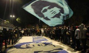 إطلاق إسم مارادونا على ملعب سان باولو الإيطالية image