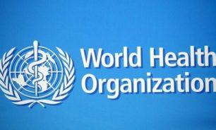 منظمة الصحة العالمية اوصت بعدم استخدام هذا الدواء للوقاية من كورونا image