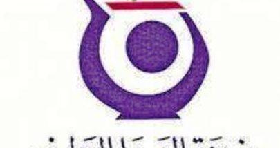 ندوة العمل الوطني: أي تخاذل في التدقيق الجنائي خيانة عظمى image