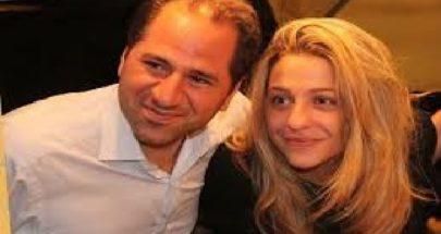 زوجة سامي الجميّل تعالِج طبياً image