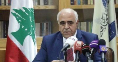 ٧٧ عاما على الاستقلال ويبقى لبنان في القلب image