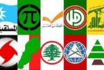 ستاتيستكس ليبانون: أحزاب لبنان تتراجع بشكل غير مسبوق image