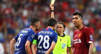 تعيين أول امرأة لتحكيم مباراة رجال في دوري أبطال أوروبا image