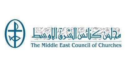 مجلس كنائس الشرق الأوسط: لضمان استمرار وقف إطلاق النار في أرتساخ image
