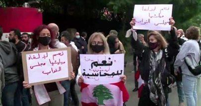 """وقفة احتجاجية امام وزارة الداخلية: """"القمع البوليسي لن يرهبنا"""" image"""