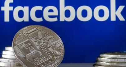 عملة فيسبوك المشفرة ليبرا ستنطلق في يناير image