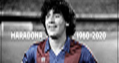 برشلونة ينعى الأسطورة مارادونا بطريقة معبرة ومؤثرة image