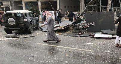السعودية: مقتل شخص وإصابة 6 آخرين بانفجار في مطعم (فيديو) image