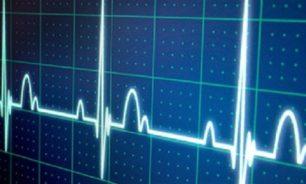 وفاة لاعب بنوبة قلبية أثناء مباراة كرة قدم image