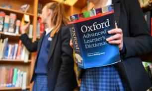 قاموس «أوكسفورد»: في 2020... كلمات لا كلمة! image