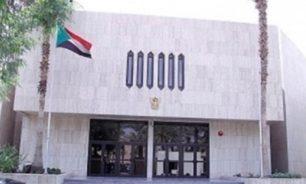 سفارة السودان في القاهرة تغلق أبوابها مؤقتا image