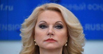 الحكومة الروسية: الوضع مع انتشار كورونا في البلاد يزداد تعقيدا image